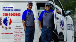 Pest control and cleaning company in ajman